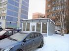 Сдам в аренду вновь построенный торговый павильон в Дашково-