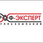 Оператор станков с ЧПУ требуется в Мытищи