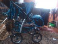 Продам коляску-трансформер Продам коляску-трансформер BOGUS в хорошем состоянии.