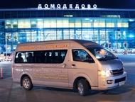 Микроавтобус в аэропорт Встреча-проводы в аэропорту. Домодедово, Жуковский, Внук