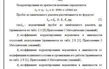 Дипломные работы в ВУЗ , Рязань