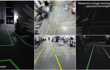 Фотолюминесцентные эвакуационные системы Acmelight FES