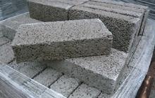 Блоки мелкоштучные стеновые и перегородочные