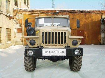 Уникальное фотографию Грузовые автомобили Шасси Урал 4320 сборки 2014года 32316087 в Рязани