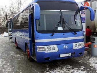 Скачать бесплатно изображение Турфирмы и турагентства Экскурсионное обслуживание 32685259 в Рязани