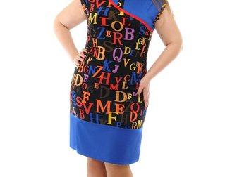 Просмотреть foto  Летние платья оптом от производителя, Большие размеры, 32695293 в Рязани