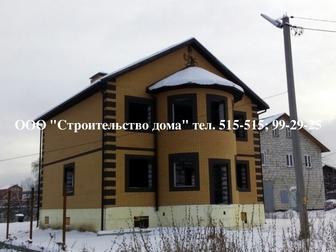 Скачать фото Строительство домов Строим дома и коттеджи в Рязани и области 40050754 в Рязани