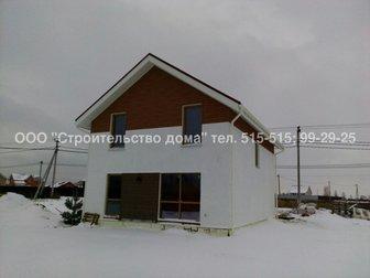 Скачать фотографию Строительство домов Строим дома и коттеджи в Рязани и области 40050754 в Рязани