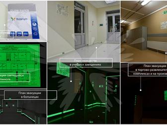 Скачать бесплатно foto Поиск партнеров по бизнесу Внимаю специалистов по системам безопасности 66418170 в Рязани