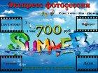 Фотография в Прочее,  разное Разное Фотосессия в Ростове! !     Детские фотосессии в Ростове-на-Дону 700