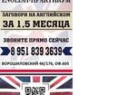 Изображение в   Мы преподаем по методике, которая существенно в Ростове-на-Дону 0