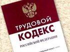 Фотография в   Услуги по охране труда, промышленной безопасности, в Ростове-на-Дону 0