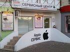 Свежее foto Ремонт и обслуживание техники Ремонт iPhone и ноутбуков 33038887 в Ростове-на-Дону
