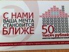 Фотография в Бытовая техника и электроника Разное Продаю карту скидок компании СемьЯ номиналом в Ростове-на-Дону 777