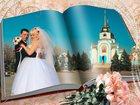 Скачать бесплатно foto Организация праздников Праздничные мероприятия 33125927 в Ростове-на-Дону