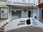 Увидеть фото  Ремонт iPhone и ноутбуков 33186148 в Ростове-на-Дону