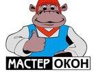 Уникальное фото  Мастер Окон 33625542 в Ростове-на-Дону