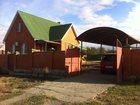 Скачать бесплатно фото Продажа домов Продается дом с мансардой 110 кв, м, земельный участок 8 соток, 33888515 в Ростове-на-Дону