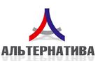 Фото в Прочее,  разное Разное Предприятие производит и реализует трубы в Ростове-на-Дону 1000