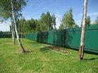Новое изображение  cварные работы 34243736 в Ростове-на-Дону