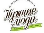 Свежее фото  Услуги сиделки 34546373 в Ростове-на-Дону