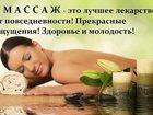 Свежее фото Массаж Spa салон Золотой лотос 34810135 в Ростове-на-Дону