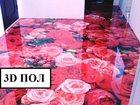 Свежее изображение Ремонт, отделка наливные полимерные полы, 3D полы 35130673 в Ростове-на-Дону