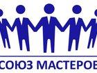 Уникальное foto Холодильники Ремонт холодильников, Гарантия, 35348491 в Ростове-на-Дону