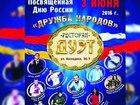 Скачать бесплатно фото  помещение для свадьбы 35436287 в Ростове-на-Дону