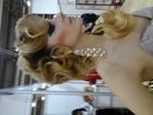 Увидеть foto  Преподаватель парикмахерского искусства 35570873 в Ростове-на-Дону