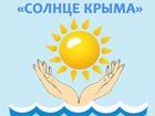 Фотография в   Комфортабельный микроавтобус доставит Вас в Ростове-на-Дону 7750