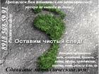 Уникальное изображение Разные услуги Поможем избавится от металлолома не выходя из дома! 35879370 в Ростове-на-Дону