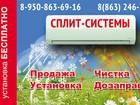 Скачать бесплатно фотографию  Мастер Окон 36335677 в Ростове-на-Дону