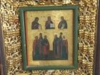 Фотография в   Куплю старинные книги, иконы, предметы из в Ростове-на-Дону 0
