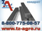 Скачать бесплатно изображение  квадрат калиброванный в наличии 37321091 в Ростове-на-Дону