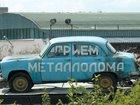 Фотография в   Купим ваш металлолом дорого! Вы можете собирать в Ростове-на-Дону 0