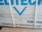 Фотография в   продаю новый в упаковке бензогенератор Элитех в Ростове-на-Дону 16000