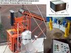 Изображение в   Компания ООО Евроблок, предлагает оборудование, в Владивостоке 110000