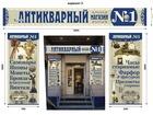 Изображение в   Антикварный магазин покупает и продаёт предметы в Ростове-на-Дону 0