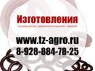 Просмотреть изображение  сальник редуктора 37722088 в Ростове-на-Дону