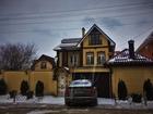 Фотография в   К продаже предоставлено собственное домовладение. в Ростове-на-Дону 14900000