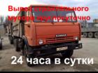 Смотреть фото Разное Вывоз строительного мусора в Ростове-на-Дону 38599704 в Ростове-на-Дону