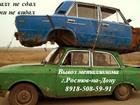 Уникальное изображение Разные услуги Металлолом Ростов: сдать, продать, вывоз, пункт приема, 38653437 в Ростове-на-Дону