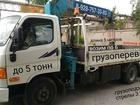 Фотография в   Осуществляем такелаж тяжеловесных, крупногабаритных в Ростове-на-Дону 0