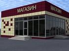 Скачать бесплатно фотографию Другие строительные услуги Изготовление торговых павильонов под ключ 39046000 в Ростове-на-Дону