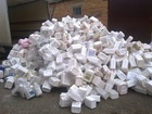 Фото в Прочее,  разное Разное Компания ООО Экохаб осуществляет закупку в Ростове-на-Дону 30