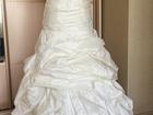 Скачать бесплатно фотографию  Шикарное платье для миниатюрной девушки 39137383 в Ростове-на-Дону