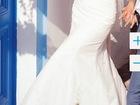 Увидеть изображение  Продам свадебное платье Amoir Bridal 39273543 в Ростове-на-Дону