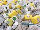 Новое изображение  Куплю дорого отходы (Канистра) 39450360 в Ростове-на-Дону
