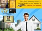 Новое foto  Недвижимость в рассрочку до 10 лет 39925210 в Ростове-на-Дону